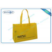 Wholesale Mult - Color PP Non Woven Shopping Bag Environmental Friendly from china suppliers