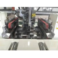 Wholesale Double Piece Carton Stitching Machine 30 - 120mm Nail Distance Convenient Opearation from china suppliers