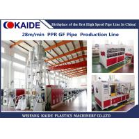 China 20-110mm Multilayer PPR pipe with Glassfiber Layer Extrusion Machine speed 28m/min for sale