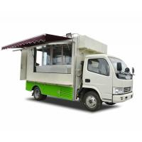 Outdoor DFAC 4x2 / 4x4 BVG Mobile Food Truck For Army , Forces ,Troops Camping for sale