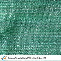 Wholesale Sun Shade Netting from china suppliers