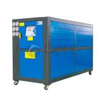 Wholesale Water Cooled Scroll Chiller,220v Water Cooled Scroll Chiller Machine from china suppliers
