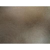 Buy cheap Embossed Leather Fabric Waterproof, Elastic for Home Textile, Decorative from wholesalers