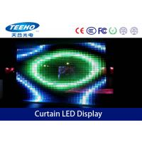 Wholesale Advertisement P31.25 Curtain LED Display Outdoor For Public Area from china suppliers