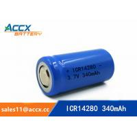 high quality icr14280 LED Lighting lithium battery 3.7V 340mAh 14280 rechargeable li-ion battery