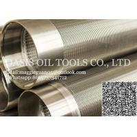 Buy cheap Deep well water filter pipe/ wire point pipe/wedge wire wrapped screen for well from wholesalers