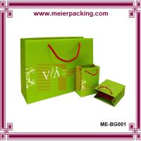 Wholesale Luxury paper shopping bags, flat packed folding shopping paper bag ME-BG001 from china suppliers