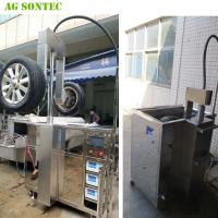 Wholesale Ultrasonic Tank Cleaing Machine Parts Washer To Clean Alloy Wheels Prior To Repairing 540L from china suppliers