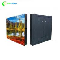 China 960X960  External Led Screen Module  Wall Iron Waterproof Apply In  Shopping Mall on sale