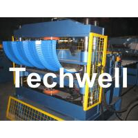 Wholesale PLC Computer Control Custom Roof Panel Curving Machine To Curve Finished Roof Panel from china suppliers
