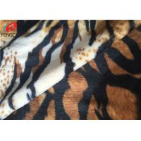 Wholesale Plain Dyed Polyester Velvet Fabric With Animal Design Printed For Upholstery from china suppliers