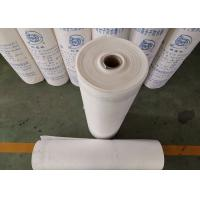 Wholesale Polyethylene Exterior Foundation Waterproofing Products Customized  For Concrete Substrate from china suppliers