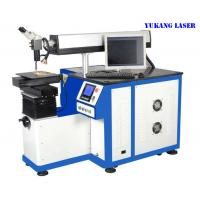 Wholesale Stainless Steel Pipe Mould Laser Welding Machine Flexible Yag Laser Welding Machine from china suppliers