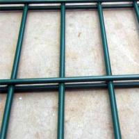 Buy cheap iIron rod double wire mesh fence/galvanized double wire fence/fence post with round peach square from wholesalers