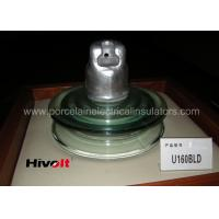 Wholesale Double Layer Glass Electrical Insulators , Glass Disc Insulator For Heavy Pollution Area from china suppliers