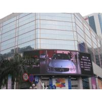 Iron Outdoor SBO-P12 Led Advertising Displays DIP Waterproof 6500cd/㎡ Luminance