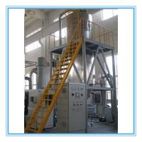 Buy cheap Centrifugal Spray Drying Machine For Liquid Technology Shaping Industry from wholesalers