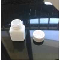 Quality 30cc Square Medical plastic bottle with Childproof cap for sale
