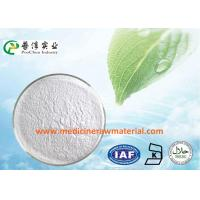 Wholesale Flour / Biscuits / Bread Natural Nutrition Supplements Ferric Pyrophosphate 10058-44-3 from china suppliers