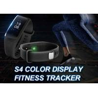 Wholesale Fitness Tracker Sport Bracelet Watch 0.96 Inch Remote Control Bright Screen For Families from china suppliers