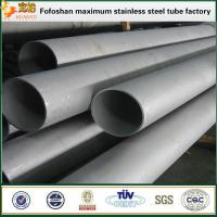 Wholesale 304 thick heavy wall seamless stainless steel pipe tube price from china suppliers