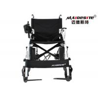 Wholesale Fashionable Design Lightweight Electric Folding Wheelchair For Old Person from china suppliers