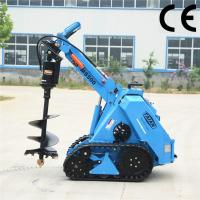 China CE certified TAIAN MS series replaced bobcat mini crawler loader for sale,mini skid steer on sale