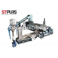 Quality Two Stage Plastic Granules Making Machine For PE PP Films With Drainage Exhaust for sale