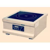 Wholesale Economical Single Induction Cooktop , Commercial Induction Stove Low Power Output from china suppliers