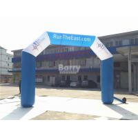 Wholesale Customized Inflatable Advertising Products , 600d Oxford Entrance Arch from china suppliers