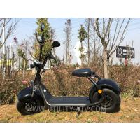 Buy cheap Big Fat Tire Standing Electric Scooter Runscooters 60V 1500W For School Road from wholesalers