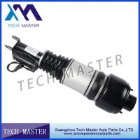 Wholesale Gas Filled Shock Absorber for Mercedes W211 Front Left Air Suspension , OEM 2113206113 from china suppliers