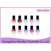 China Double Color Cream Gel Nail Polish , Temperature Change Colour Gel Nail Polish on sale