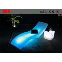 Wholesale Garden LED Lounge Chair , Waterproof Led Chair And Table For Swimming Pool from china suppliers