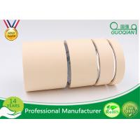 "Wholesale General Use Sticky Crepe Paper Rubber Adhesive Tape for Auto Car Painting , 2"" x 60yd from china suppliers"