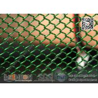 Wholesale Aluminum Metal Chain Link Mesh Curtain from china suppliers