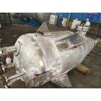 Wholesale Qualified Inspector Pressure Vessel Inspection Service Resident / Spot Witness from china suppliers