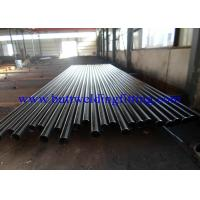 China Astm A335 P5 P9 Alloy Carbon Steel Welded Pipes / Large Diameter Steel Tube on sale