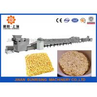 Buy cheap Ss Instant Noodle Making Machine / Instant Noodle Processing Line Low Consumption from wholesalers