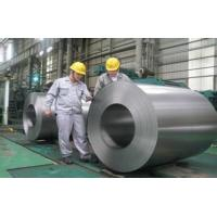 CRC, Cold Rolled Strip Steel , Cold Rolled Steel Sheet Thickness from 0.12-2.5mm