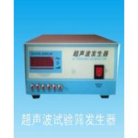 Wholesale Vivtime Stepless Frequency (13khz~60khz) Adjusted Ultrasonic Genrator from china suppliers