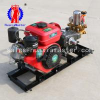 Quality The QZ-3 core sampling rig is light and easy to disassemble and transport small for sale