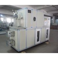Wholesale Desiccant Rotor Dehumidifier with Air Conditioner , Aluminum Alloy Frame from china suppliers