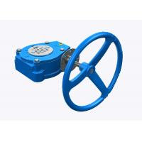 China Industrial Waterproof Butterfly Valve Gearbox Cast Iron Worm Gear Corrosion - Resistant on sale