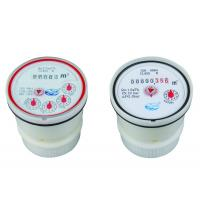 Buy cheap ISO 4064 Class B Water Meter Mechanism For Multi Jet Cold Water from Wholesalers