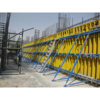Custom Concrete Wall Formwork Retaining Concrete Wall Form , Falsework Systems 55-60kg/m2 for sale
