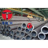 Wholesale Grade N06625 Alloy Steel Seamless Pipes Astm B444 For Aircraft Engine from china suppliers