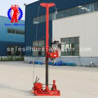 Buy cheap QZ-3 portable geological engineering drilling rig Machine Price from wholesalers