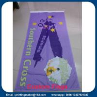 Buy cheap Custom 110 G Knitted Polyester Fabric Advertising Flags from wholesalers