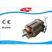 Wholesale High Efficient HC5440 Single Phase Universal Motor , Ac Universal Electric Motor from china suppliers